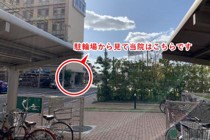 ふじおか歯科・矯正歯科駐輪場04