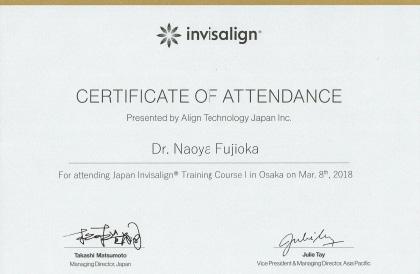 当院院長藤岡は、アソアライナー・インビザラインの公式認定ドクターを取得しています。
